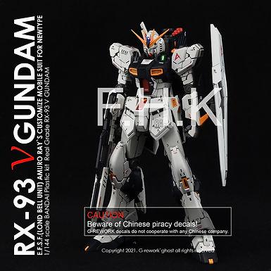 [RG] RX-93 V GUNDAM
