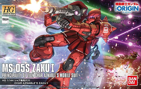 HGGTO-MS-05S-Zaku-Char-boxart.jpg
