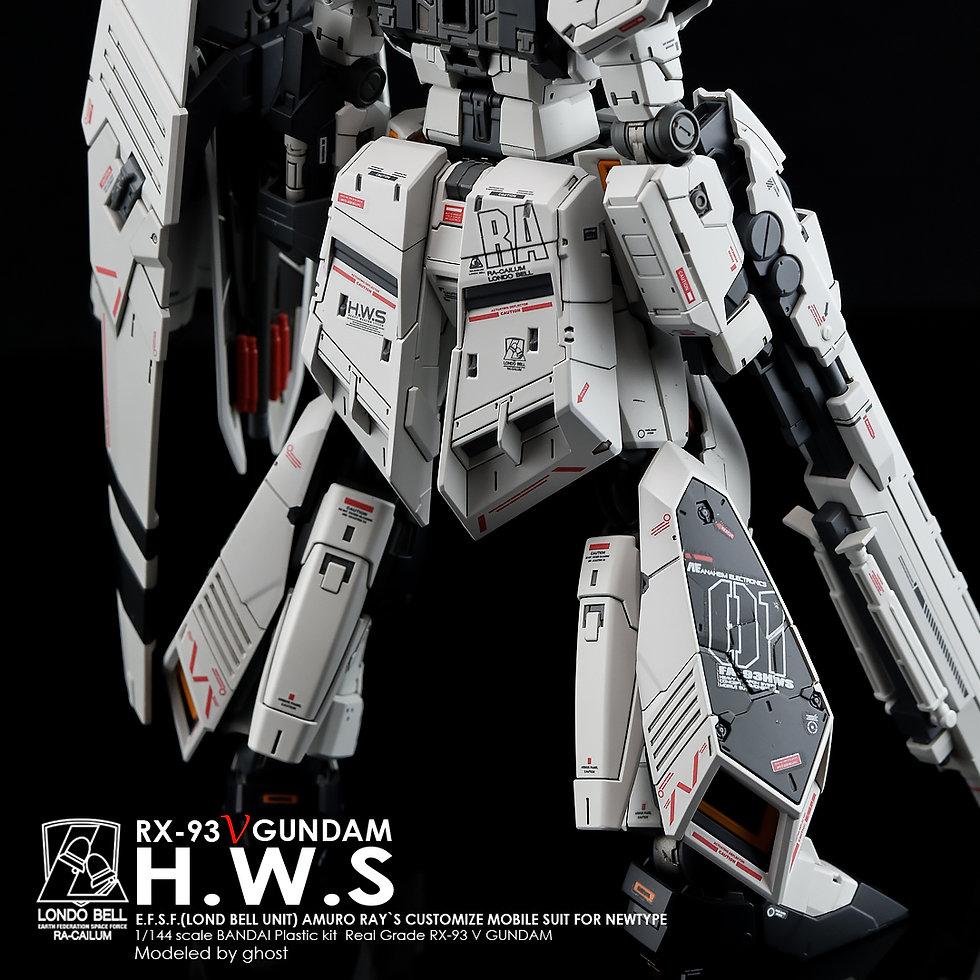 HWS_07.jpg