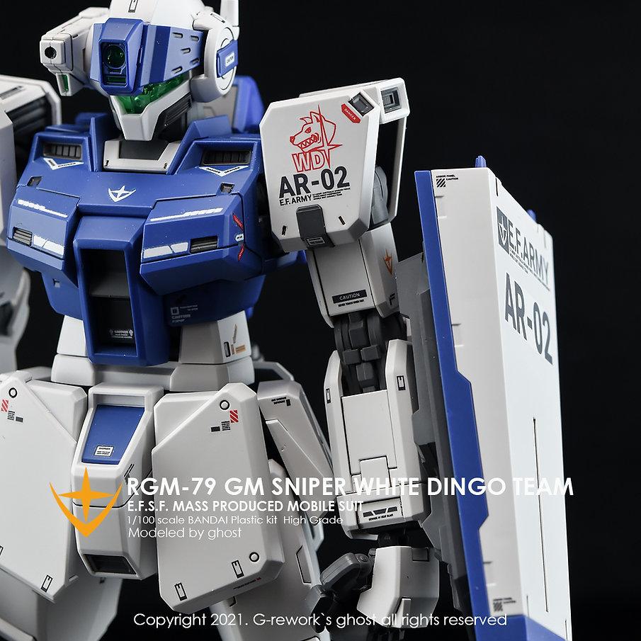 gm2-white_07.jpg