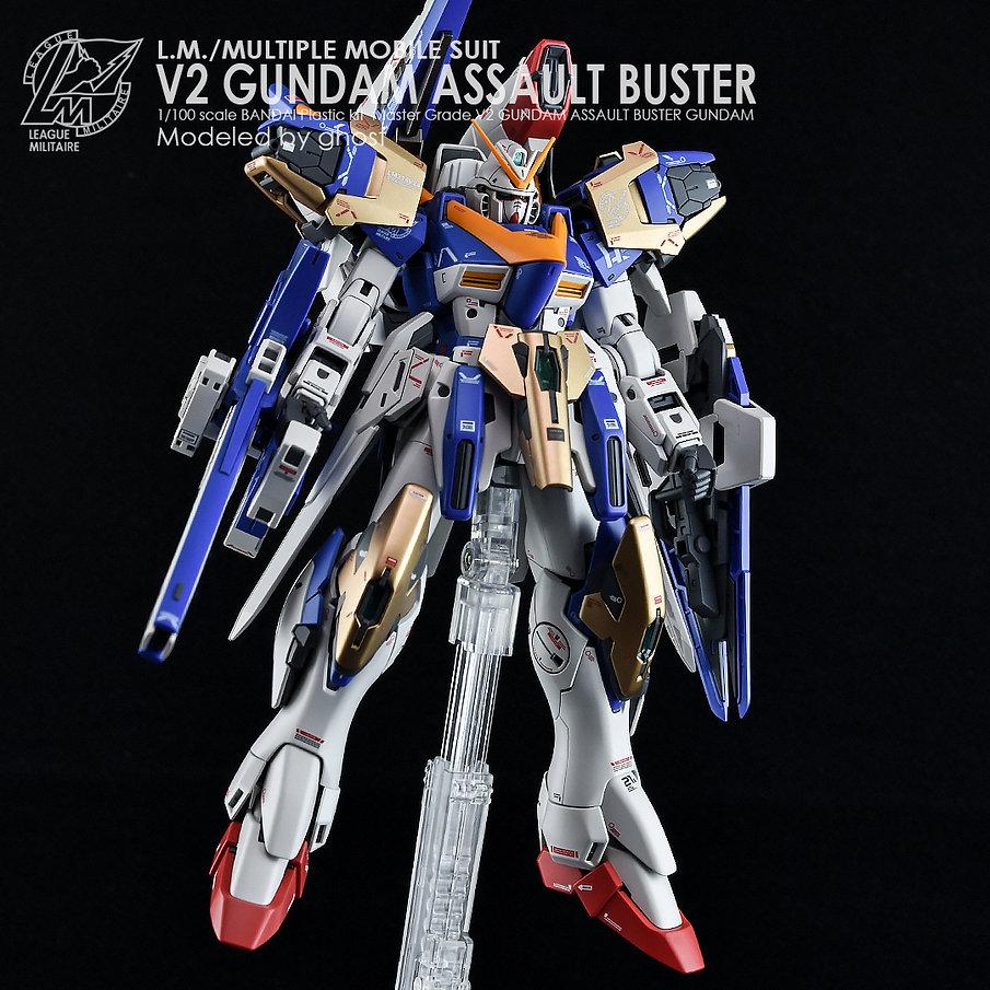 MG_V2_ASSULT_image.jpg