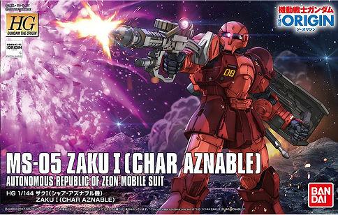 HGGTO-Zaku-I-(Char)-boxart.jpg