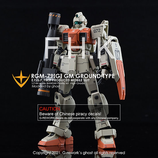 [HG] 07 TEAM GROUND TYPE RGM-79G