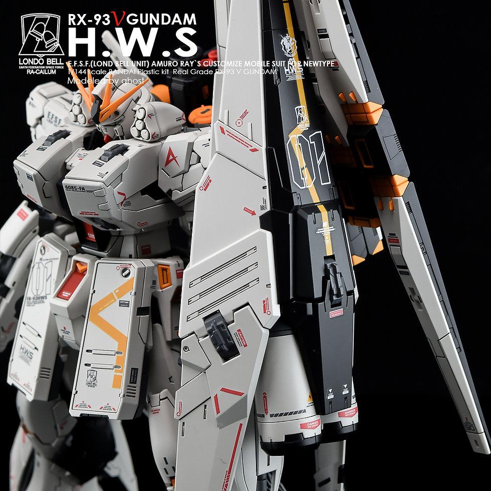 HWS_03.jpg
