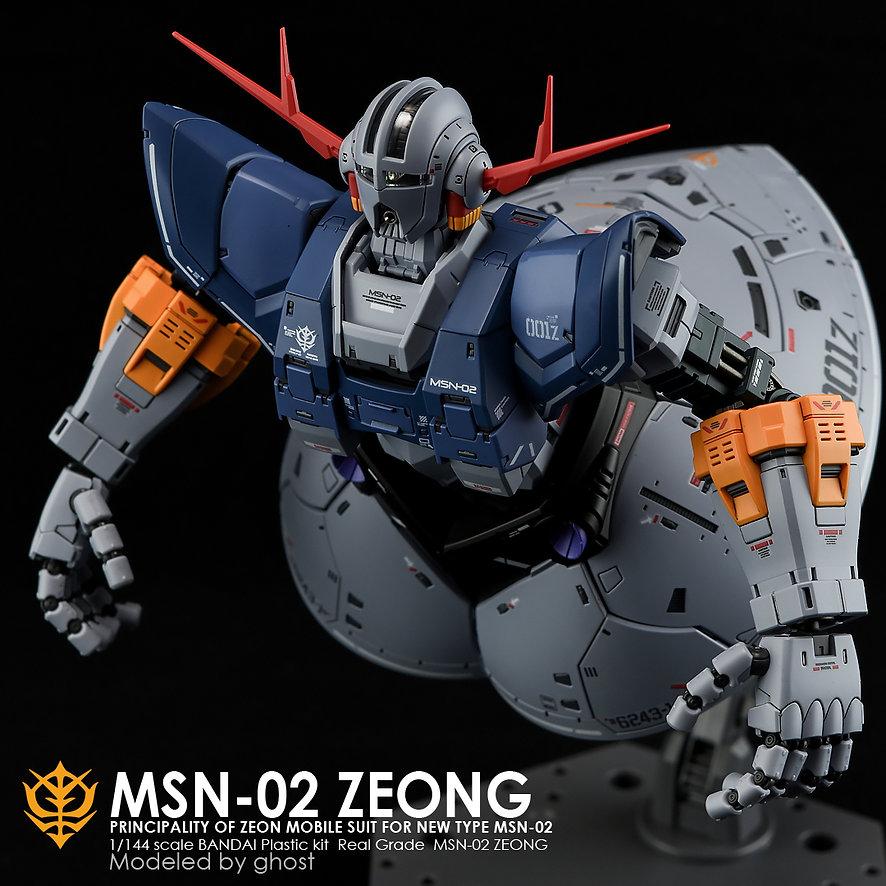 RG_ZEONG_07.jpg