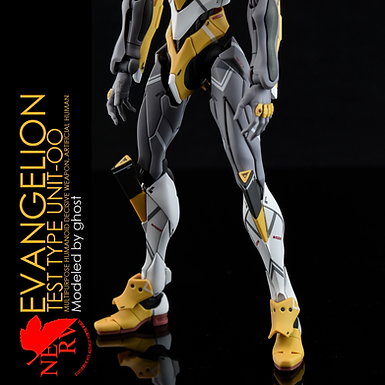 [RG] Evangelion 00 DX
