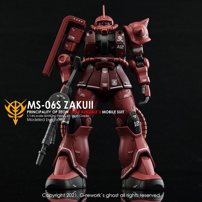 ZAKU06S_01.jpg
