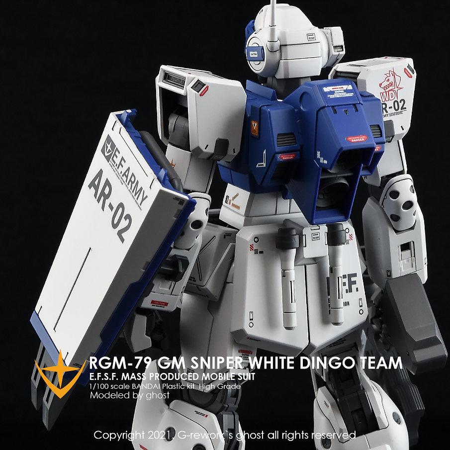 gm2-white_09.jpg