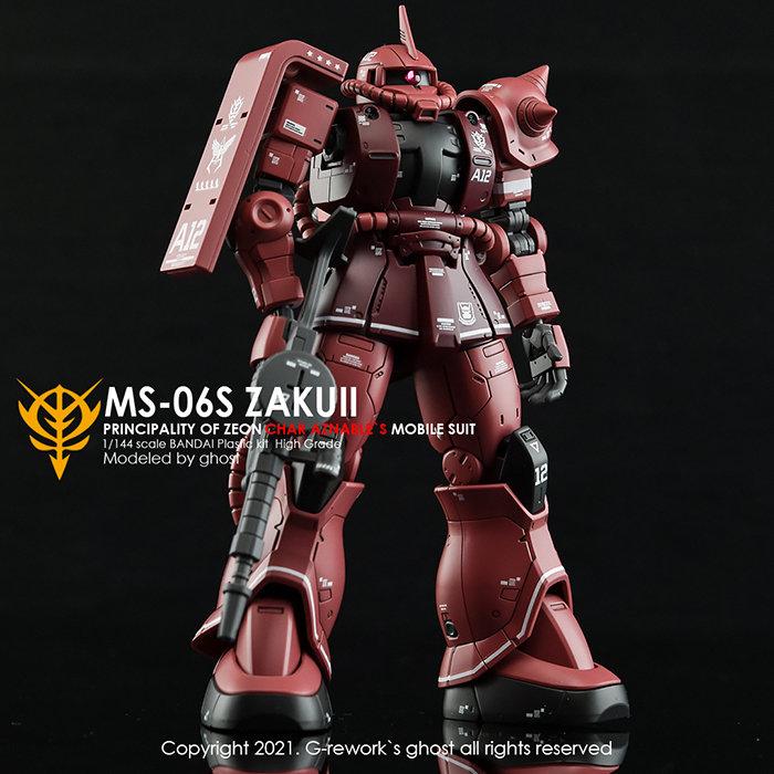 ZAKU06S_06.jpg