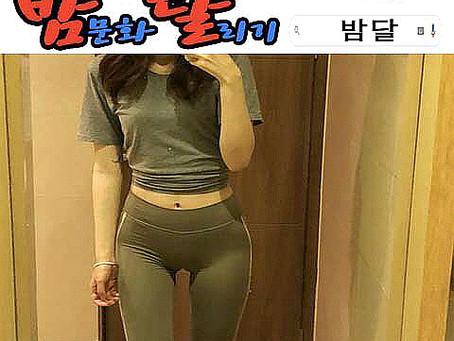 강남 가라오케 2020년 01월 13일 월요일 여직원 117명 출근 현황!!