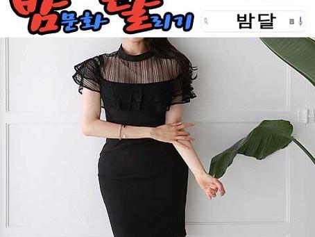강남 드림 레깅스룸 2019년 12월 22일 일요일 여직원 117명 출근 현황!!