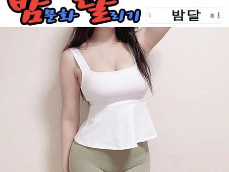 강남초원의집 2020년 01월 02일 목요일 여직원 116명 출근 현황!!