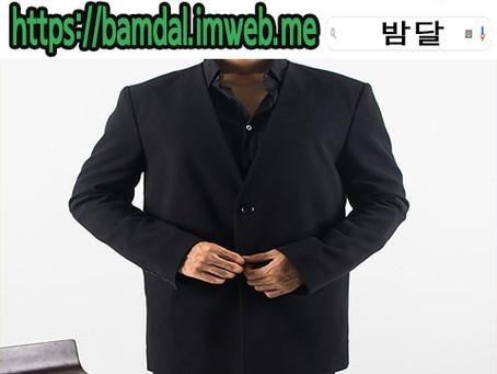강남 쿨타임 2019년 12월 24일 화요일 남직원 167명 출근 현황!!