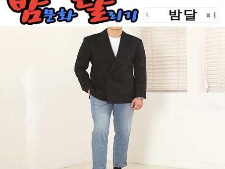 강남 제네바 2020년 01월 14일 화요일 남직원 187명 출근 현황!!