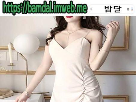 선릉 에비뉴안마 2019년 12월 18일 수요일 여직원 53명 출근 현황!!