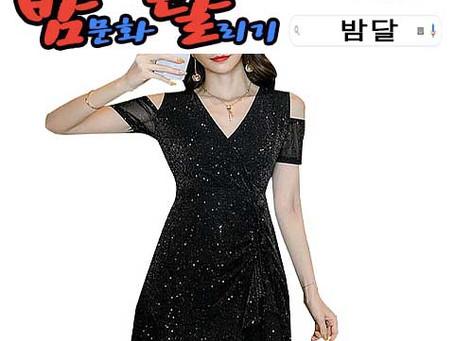 강남 쓰리아워 레깅스룸 2019년 12월 22일 일요일 여직원 103명 출근 현황!!