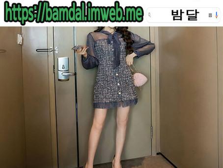 강남식스 Six 2019년 12월 20일 토요일 여직원 116명 출근 현황!!
