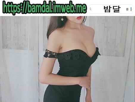 강남 블루안마 블루문타임 2019년 12월 31일 말일 화요일 여직원 52명 출근 현황!!