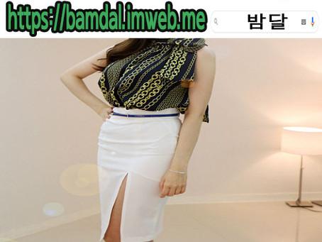 강남초원의집 2019년 12월 20일 토요일 여직원 116명 출근 현황!!