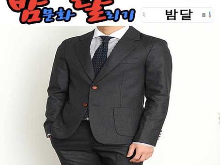 강남 제네바 2020년 01월 07일 화요일 남직원 187명 출근 현황!!