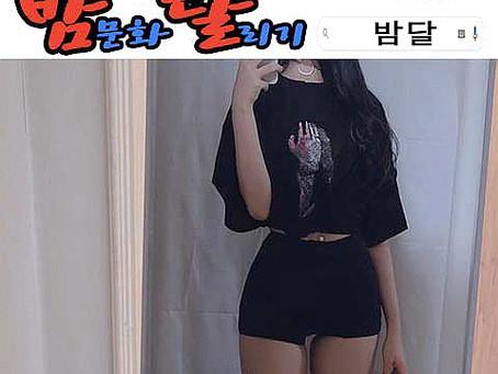 강남 텐카페 구구단 2020년 01월 10일 금요일 여직원 148명 출근 현황!!