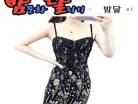 강남CL 2019년 12월 30일 월요일 여직원 116명 출근 현황!!