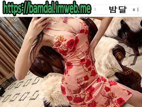강남 IOU 룸싸롱 바커스 2019년 12월 17일 화요일 여직원 133명 출근!!