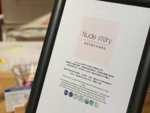 Nude Story 第一個Pop Up Store