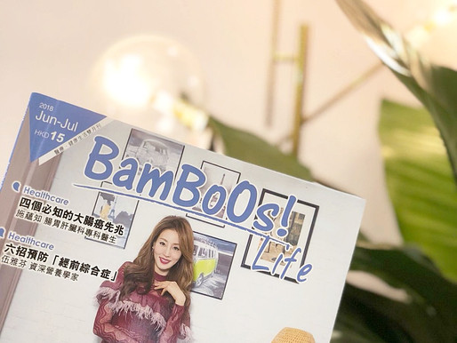 《 BamBoOs! Life 百本雜誌》撰寫專欄