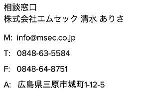 スクリーンショット 2020-01-08 13.52.20.png