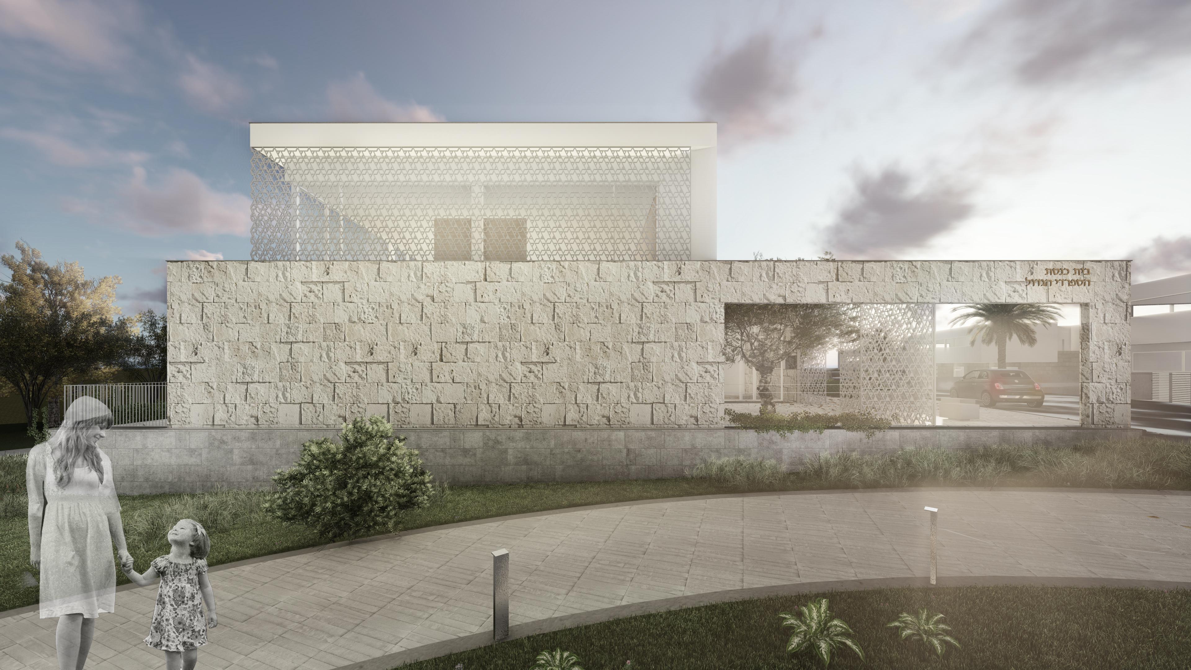 Synagogue Calaniyot