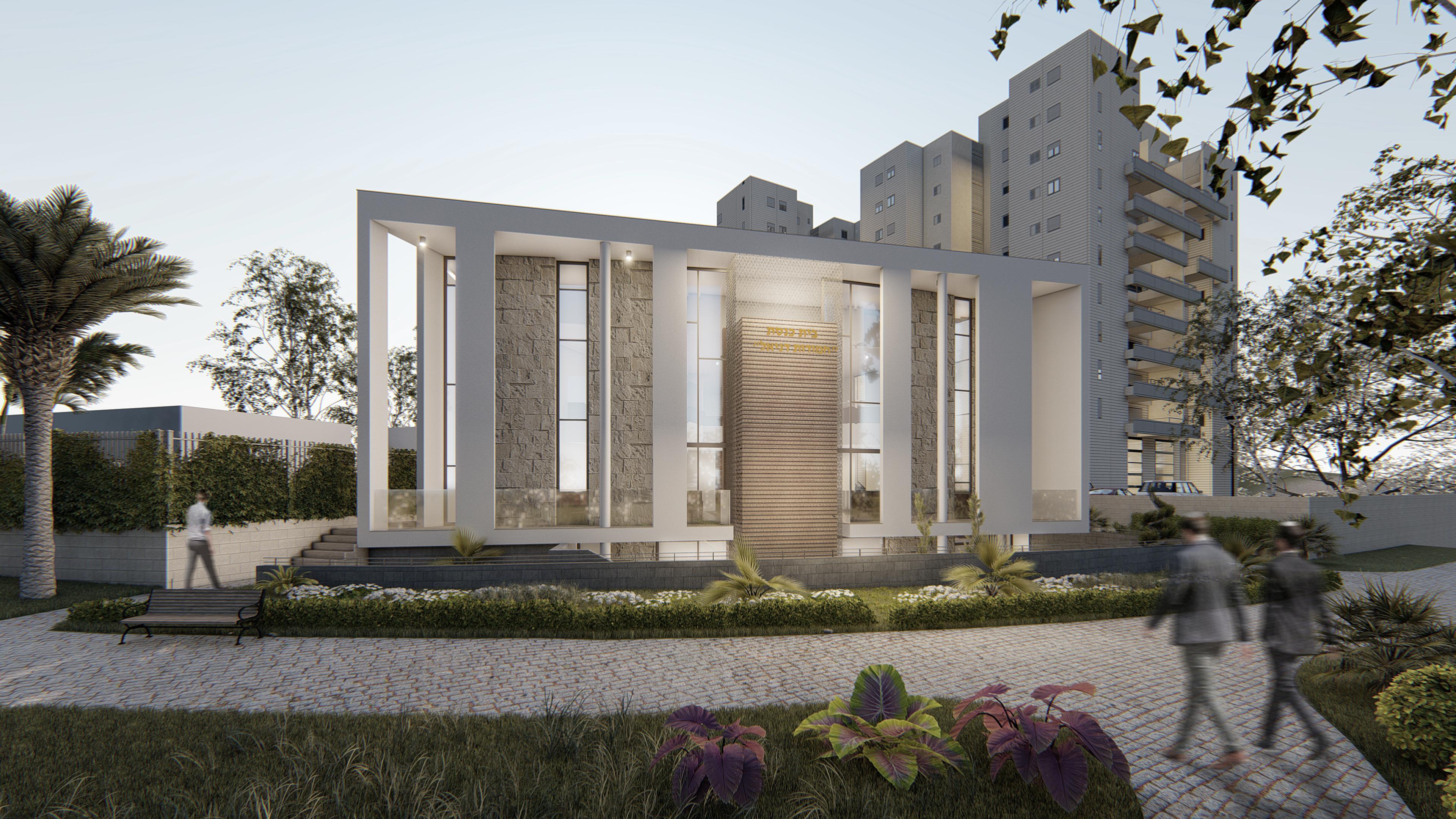 Synagogue Hamodot Daniel