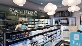 Pharmacie de l'Aéroport StBarthélemy