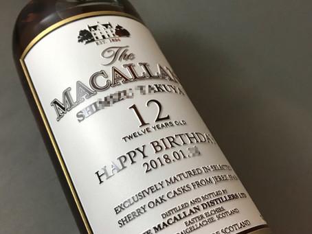 マッカラン12年への名入れ刻印