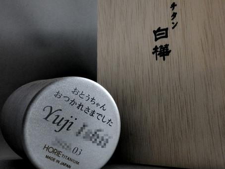 チタン製タンブラーへの名入れ刻印