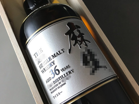 サントリーウイスキー山崎への名入れ