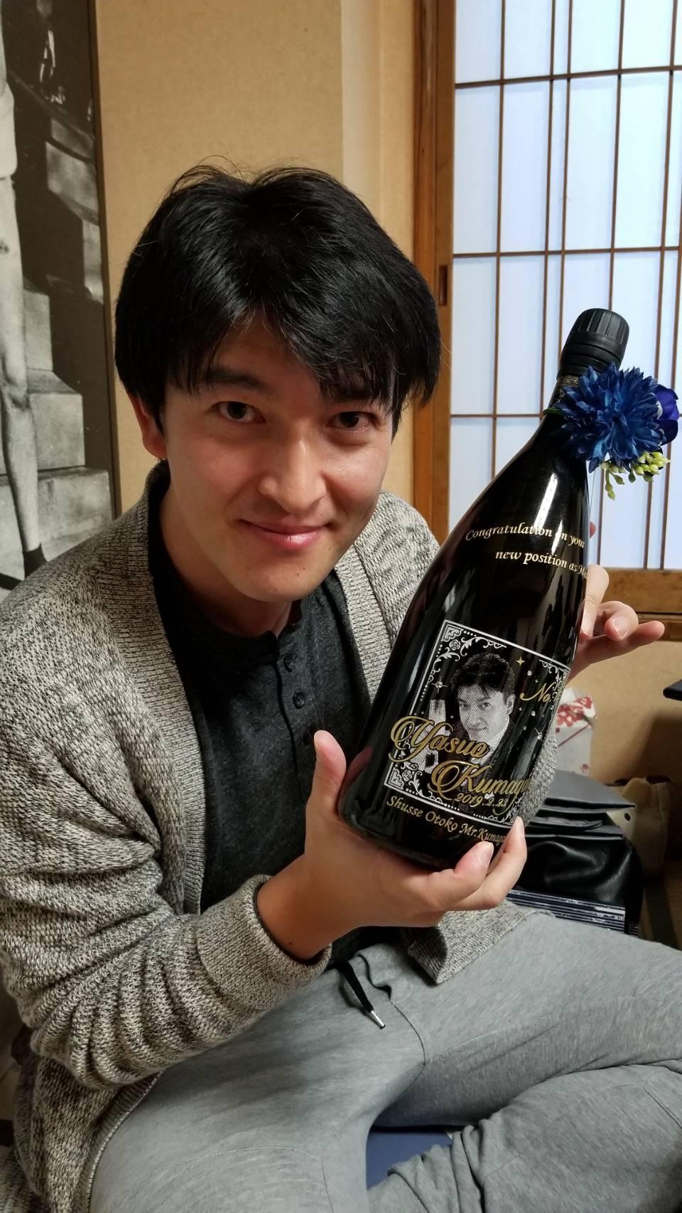 日本酒写真彫刻