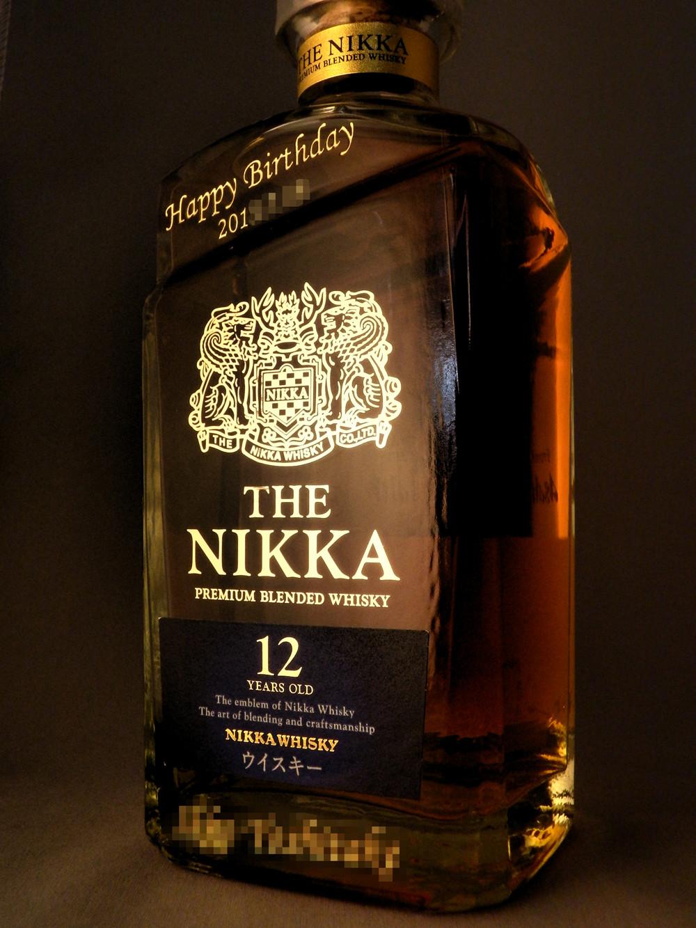 THE NIKKA12年への名入れ