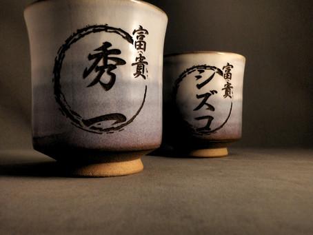 陶器製湯呑みへの名入れ刻印