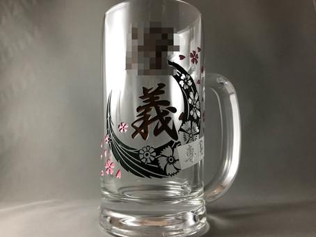 ビールジョッキへの名入れ刻印~和風Ver.~