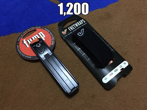 GruvGear Fump and Fretwraps