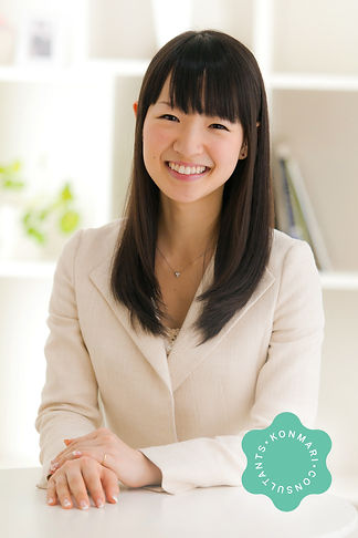 KonMari Consultant Photo of Marie Kondo