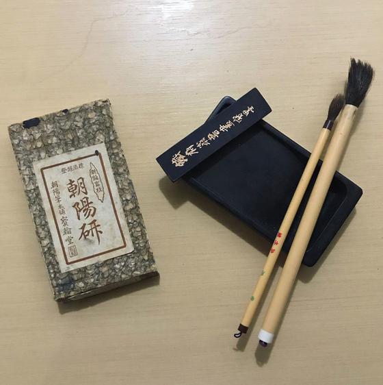 Para fazer uma tattoo de shodô deve-se fazer um shodô, ou melhor, aprender a fazer um. Honrada em usar o material da família japonesa do cliente.