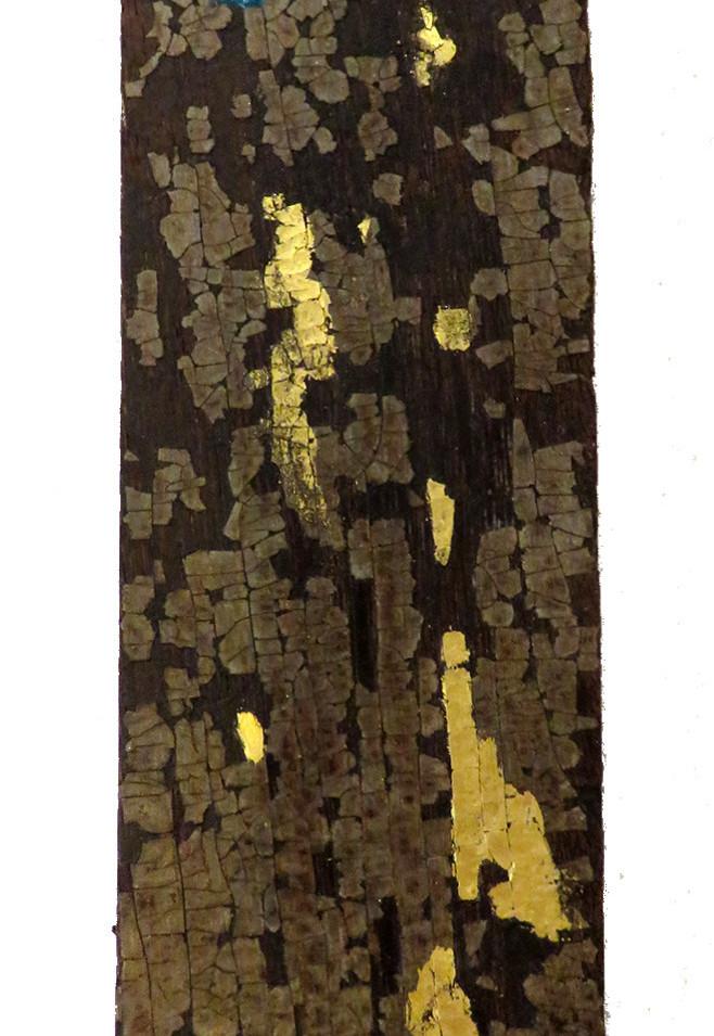 Wood Floor Piece III