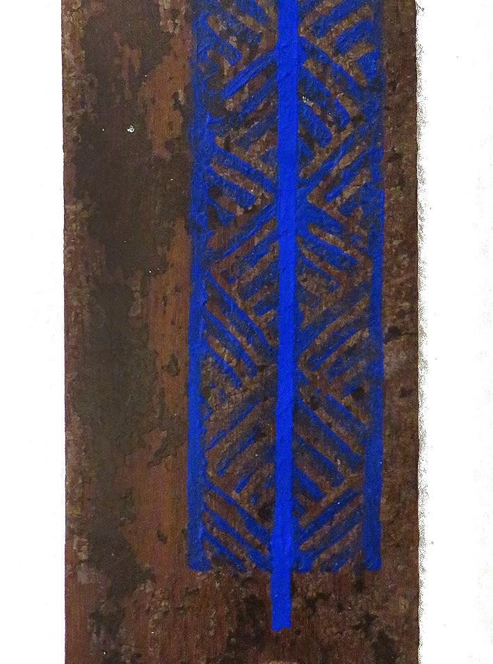 Wood floor piece I