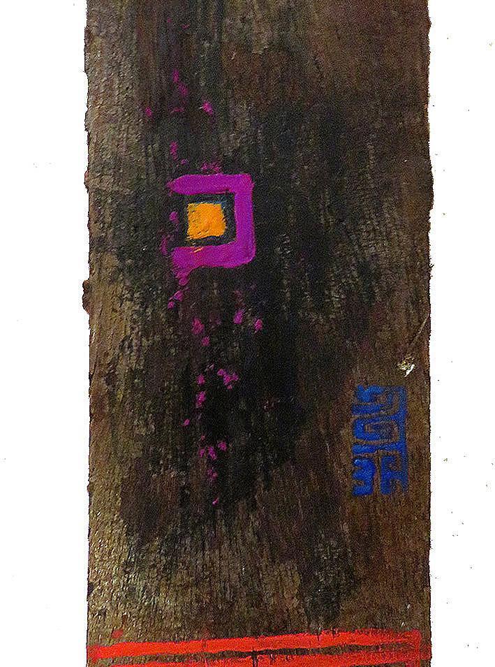 Wood floor piece II