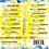 Thumbnail: Tributo a Ginastera (CD)