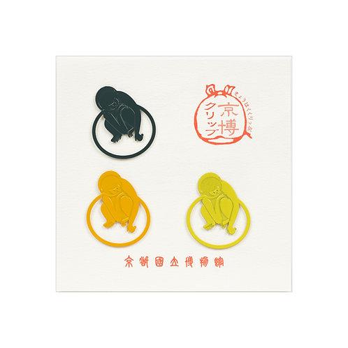 京博オリジナルカラークリップ 猿・黄