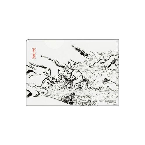 ミニクリアファイル鳥獣戯画 水浴