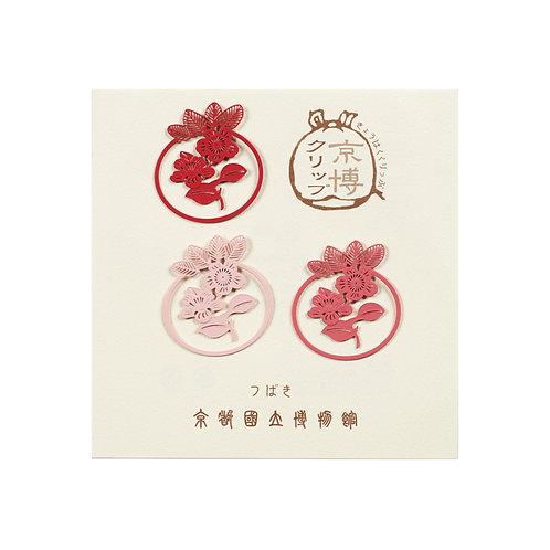 京博オリジナルカラークリップ 椿・赤